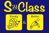 S-Class